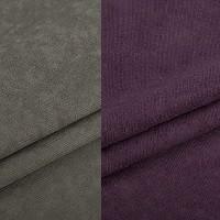 Alova 10 Grey/ Alova 23 Violet